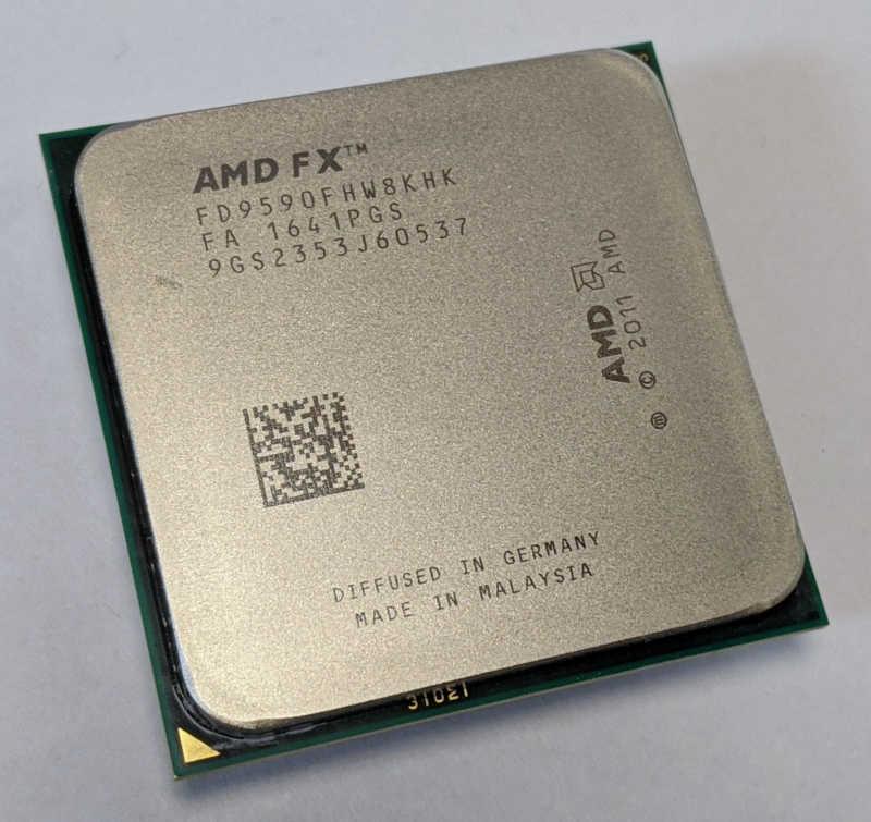 AMD FX-9590 5GHz Prozessor