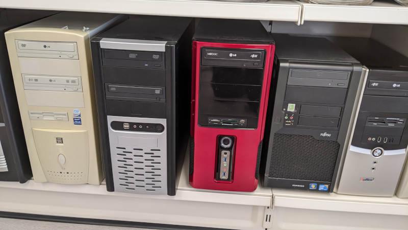Fujitsu PC BTX von Zuschauer gespendet